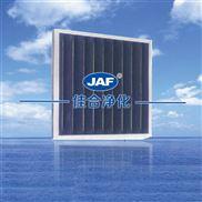 鋁框初效板式活性炭過濾器