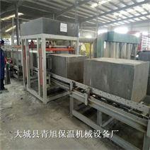 BS防火保溫板設備改性勻質板生產設備
