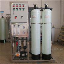 生活饮用水处理装置 1-30吨超滤设备
