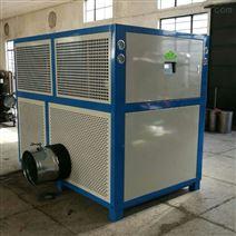 新冠信供应低温风冷式冷风机