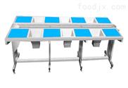 净菜加工生产线挑选台果蔬切洗前处理