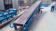可升降爬坡裝車輸送機皮帶上料機廠家制作
