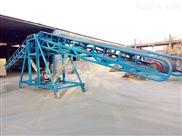 pvc防滑皮带运输机装车用长爬坡输送机