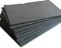 齐全柔性橡塑保温板使用温度是多少
