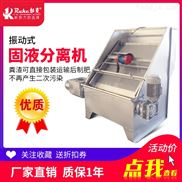 猪粪固液干湿机分离 鸡粪分离机 牛粪脱水机