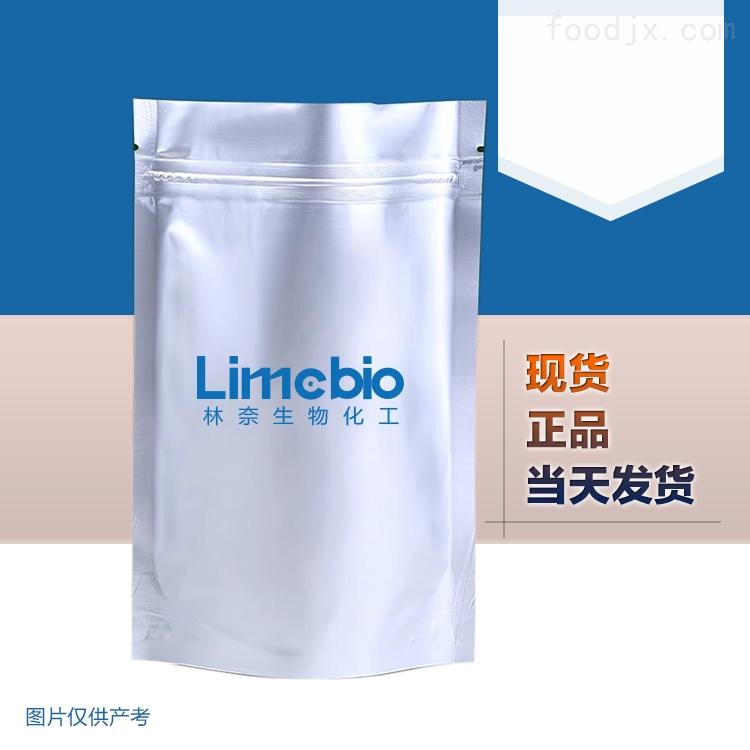 盐酸阿莫罗芬原料药国内优质 厂价直销