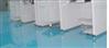 青岛实验室净化工程安装