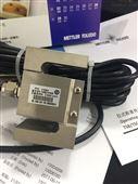 托利多TSC拉力傳感器TCB/TCH/100-500kg