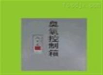唐山移动臭氧消毒机