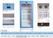 药品标本冷藏箱