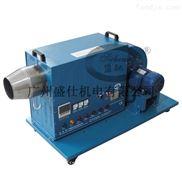 盛馳循環型熱風機_熱風干燥機_熱風烘干機_