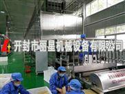 粉条加工机优先考虑丽星生产厂家