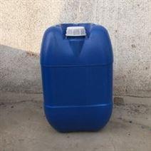 六盘水液化气臭味剂厂家供应