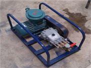 BZ-50-12.5X煤矿用防灭火液压泵站