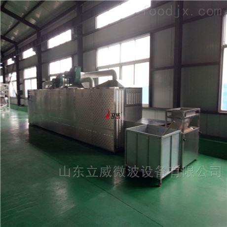 济南蒲公英茶杀青烘干生产线厂家