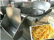 小型 油炸锅机械