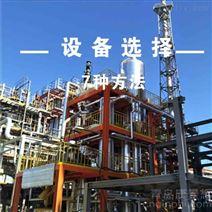 青岛康景辉_废水处理设备选择的7项标准