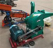 锤片式饲料秸秆牧草粉糠机 除尘环保粉碎机