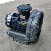防爆1.5KW吸塵高壓鼓風機