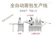 HD-988A-面包生產線全自動 面包機械生產設備