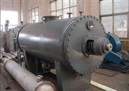 公司转让二手ZPG-4000耙式真空干燥机