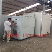 大型节能空气能热泵烘干机 内循环干燥机