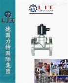 进口脉冲电磁阀 德国力特LIT品牌