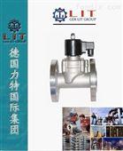 进口液体电磁阀 德国力特LIT品牌