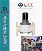进口防腐电磁阀 德国力特LIT品牌