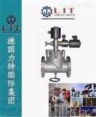进口自保持电磁阀 德国力特LIT品牌