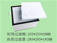 深圳博瑞烟雾净化器主过滤芯高效空气过滤器