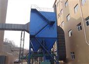锅炉旋风除尘器的施工方案