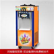 做冰激凌的机器多少钱  洛阳冰淇淋机器价格