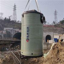 安徽一体化预制泵站厂家长期供应玻璃钢原料