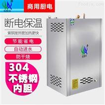节能蒸汽∑ 锅炉家用小型燃气→蒸汽发生器