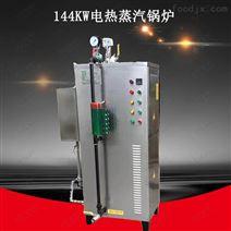 工业小型电锅炉蒸汽发生器380V价格