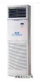 柜式臭氧消毒机