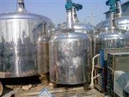 長期出售二手節能蒸發濃縮器