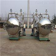 700-高溫蒸汽殺菌鍋怎樣使用