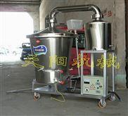 纯粮食蒸酒机,电气两用酿酒设备
