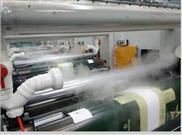 洁净工业超声波加湿器