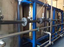 印刷污水处理工程
