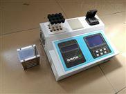 COD多参数水质检测仪