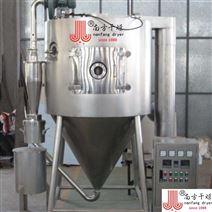 大豆蛋白離心噴霧干燥機 免費試料