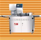 HJ-209全自动曲奇机原理