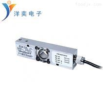 托利多称重传感器SLP845-15Kg