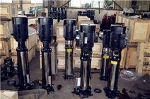 CDLF/QDLF不銹鋼多級離心泵輕型用水泵 立式