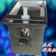 冻肉快速立式电动绞肉机
