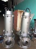 304不锈钢污水泵WQP耐高温耐强腐蚀化工泵