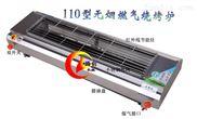 无烟环保煤气烧烤炉价格,红外线节能液化气烧烤机